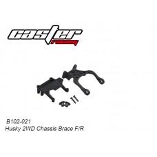 Caster Racing B102-021 Husky 2WD Chassis Brace F/R
