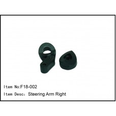 F18-002  Steering Arm Right