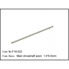 F18-032  Main driveshaft w/pin  1.5*6.5mm