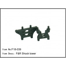 F18-039  Front and Rear Shock tower set RTR