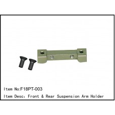 F18PT-003  Front & Rear Suspension Arm Holder