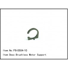 F8-0504-10  Brushless Motor Support