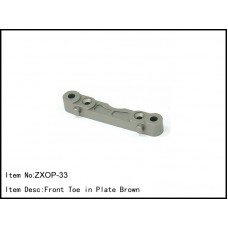 ZXOP-33  Front Toe in Plate Brown